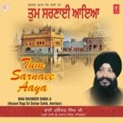 Tum Sarnai Aaya Songs