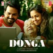 Donga Govind Vasantha Full Mp3 Song