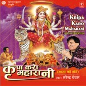 Kripa Karo Maharani Songs