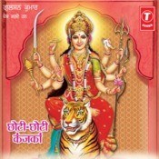 Naam Japna Song