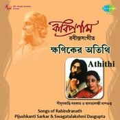Pijushkanti And Swagata - Khaniker Atithi Songs