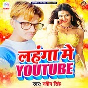 Lehanga Me Youtube Song