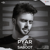 Pyar Da Saboot Song