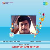 Aanayum Ambariyum Songs