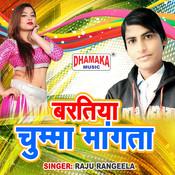Baratiya Chumma Mangata Song