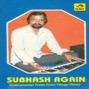 Subash Tunes (instrumental Only)  Songs