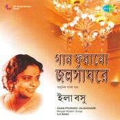 Gaan Phurano Jalsaghare Ila Basu Songs