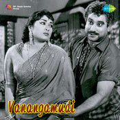 Vanangamudi Songs