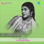 Amarasandesam Songs