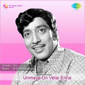 Unmaye Unvela Enna Songs