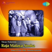 Raja Malayasimha Songs