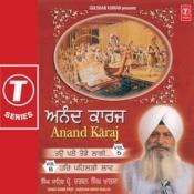 Anand Karaj Vol.5 Songs