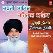 Japuji Sahib Song