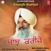 Saanjh Karijai Songs