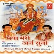 Maiya Meri Arj Suno Songs