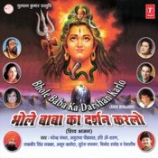 Bhole Baba Ka Darshan Karlo Songs