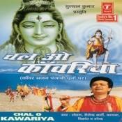 Chal O Kanwariya Songs