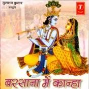 Barsana Mein Kanha Songs