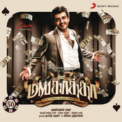 Mankatha Songs
