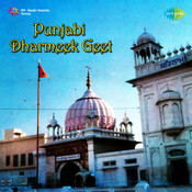 Punjabi Dharmeek Geet Songs