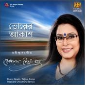 Probhate Bimal Anande Song