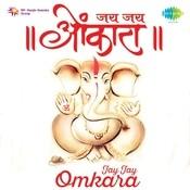 Jay Jay Omkara Ganesh Geete Compilation Songs