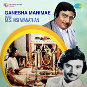 Ganesha Mahime Songs