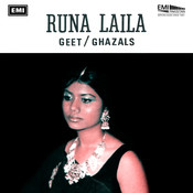 Geet / Ghazals Songs