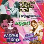Swapname Ninakku Naai - Ormayil Nee Matram - Raaga Pournami - Sooryadhaham - Kannukal Songs