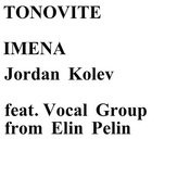 Tonovite imena Songs