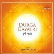 Durga Gayatri Songs