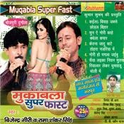 Muqabala Superfast Songs