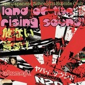 Land Of The Rising Sound, Vol. 1 Songs
