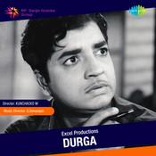 Durga Mlm Songs