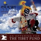 Dhodma (Origin) Songs