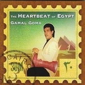The Heartbeat Of Egypt Songs