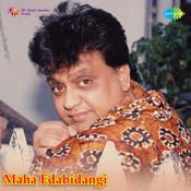 Usheya Udayadaa Song