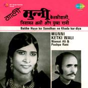 Samdhan Ne Khada Kar Diya Songs