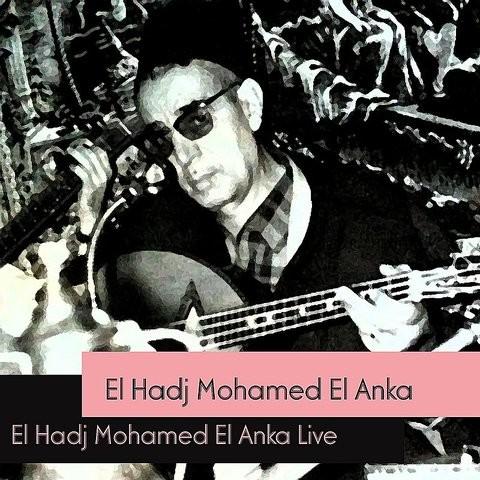 MOHAMED ANKA MP3 EL TÉLÉCHARGER