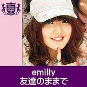 Tomodachino Mamade(Highschoolsinger.Jp) Song