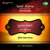 Sunil Ganguly Surer Jharna Songs