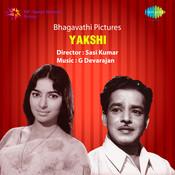 Yakshi Songs