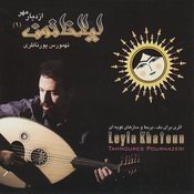 Leyla Khatoun - From The Land Of Kindness 1 - Music For Barbat,Daf And Percussion Songs