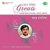 Samay Gatisheel - Jayanta Hazarika Songs