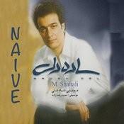 Sadeh Del (Naive) Songs