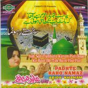 Padhte Raho Namaz Songs