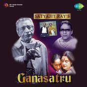 Ganashatru Songs