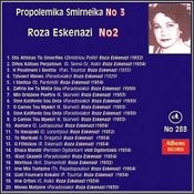 Propolemika Smyrneika No. 3 Songs