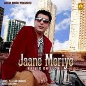 Jaane Meriye - Single Songs