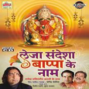 Leja Sandesha Bappa Ke Naam Songs